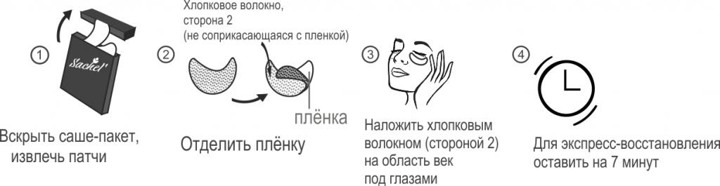 Инфо 2.jpg