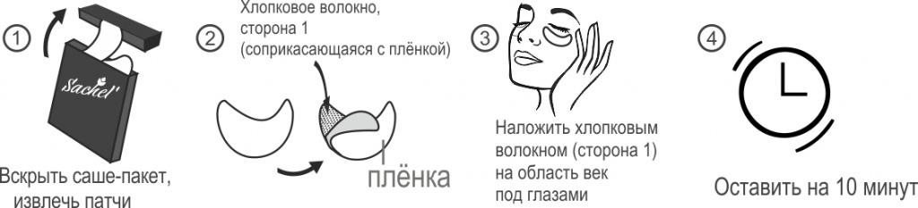 Инфо 1.jpg