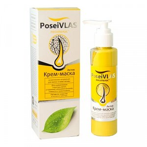 Natural Cosmetic Cream-Mask For Scalp and Hair Care POSEYVLAS ACTIVE For Hair Structure Normalization, Elimination of Split Ends, andHair Dryness Prevention